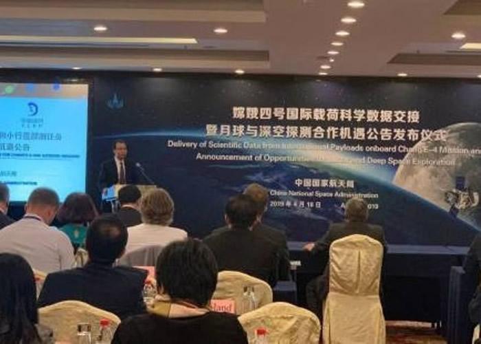 中国空间技术研究院在北京举行研讨会。