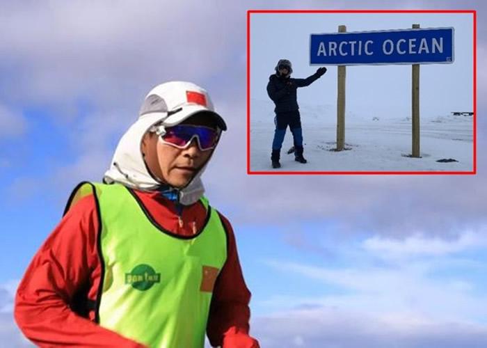 中国耐力跑手白斌433天南极跑到北极 曾遭武装分子绑架终未放弃