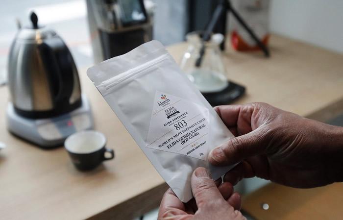 """""""艺伎""""咖啡豆产量稀少。"""