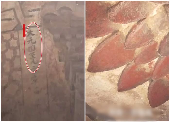 """洞穴内有壁画,有""""大元国""""字样(红圈示)。"""