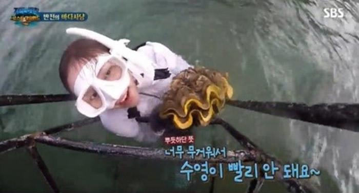 韩国《丛林的法则》女星李烈音(李悦阴)到泰国录节目抓走濒危巨蚌被要求引渡受审