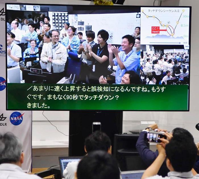 """日本小行星探测器""""隼鸟2号""""再次成功登陆""""龙宫"""" 开始采集地下岩石样本"""
