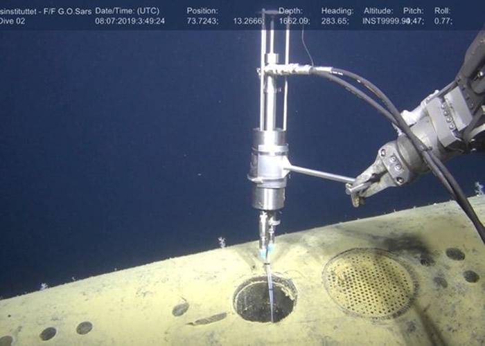 研究人员在水管录得核辐射泄漏。