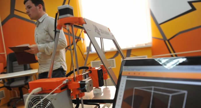 NASA将向加州初创公