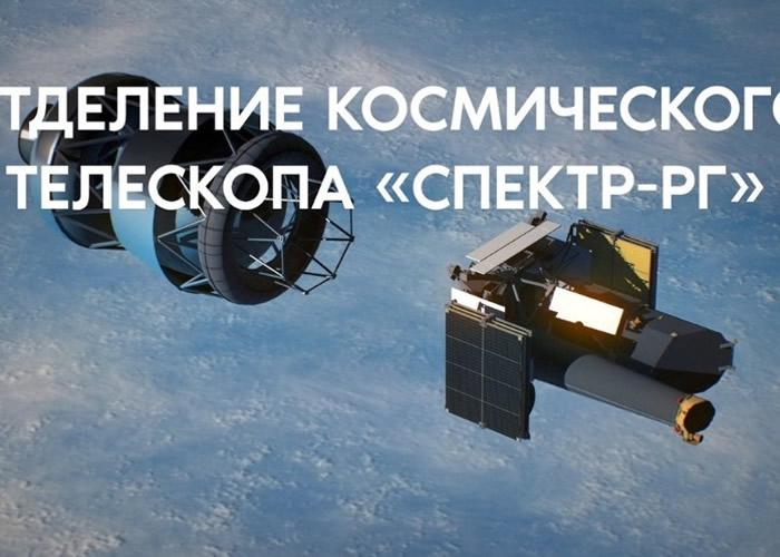 运载太空望远镜的推进器已成功与火箭分离。