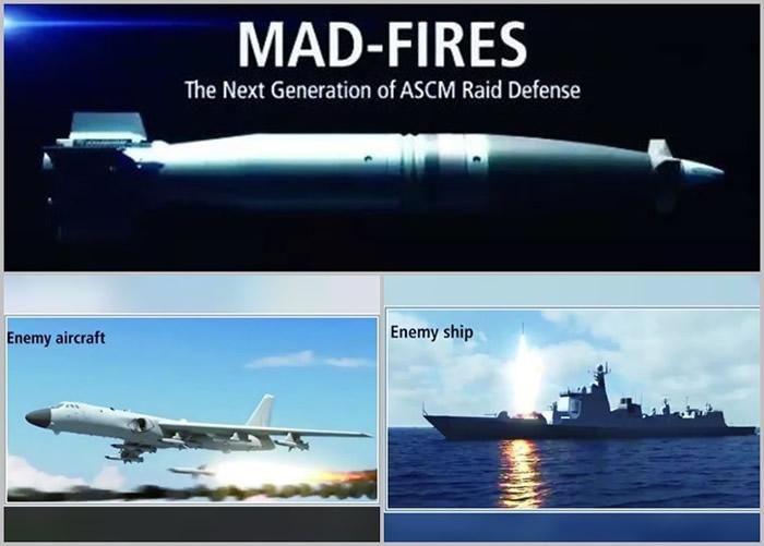 """宣传片画面显示""""MAD-FIRES""""(上图)成功拦截解放军战机及舰艇(左下及右下图)的导弹。"""