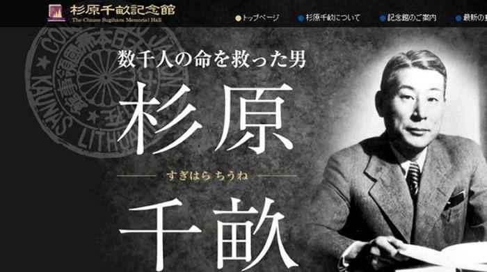 日本辛德勒:外交官杉原千亩在二战期间拯救逾6000名犹太人