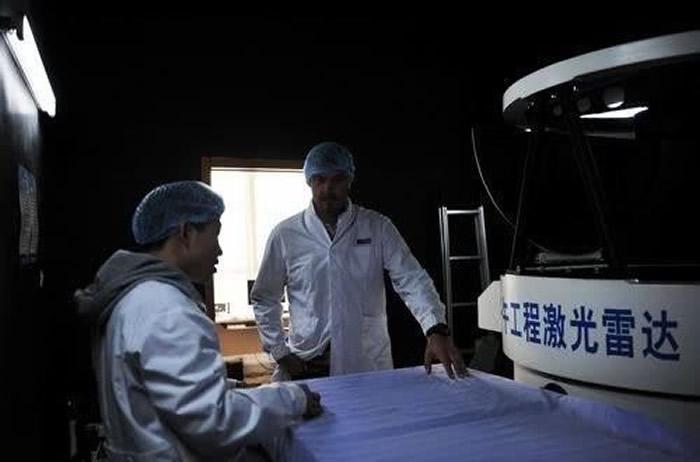 中国着手打造探测范围可达1000公里的激光雷达 捕捉太阳到地球大气讯息