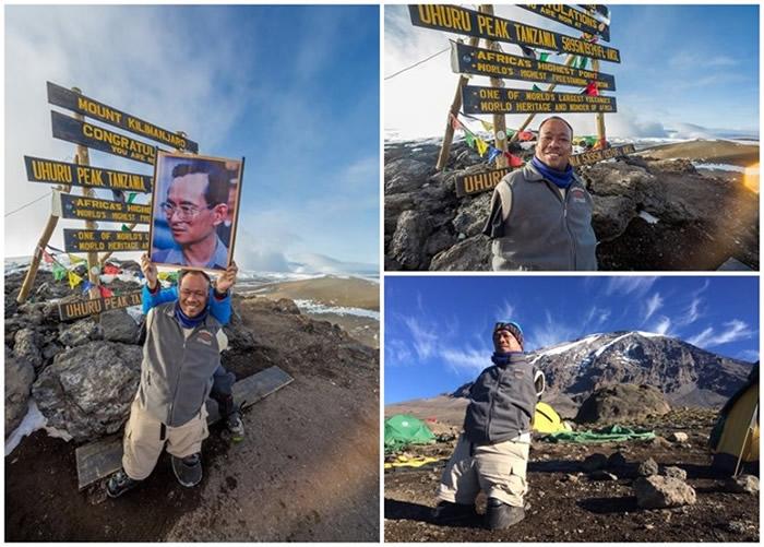 泰国无臂画家亿甲猜征服世界第7峰乞力马扎罗山 山顶绘已故泰王蒲眉蓬像