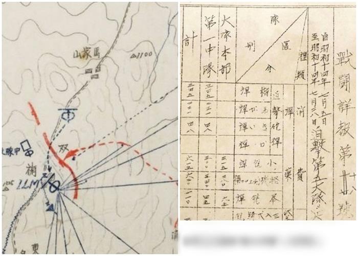 日军侵华实施毒气战的《迫击第五大队毒气战相关资料》出版