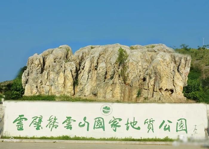 安徽灵璧磬云山国家地质公园。