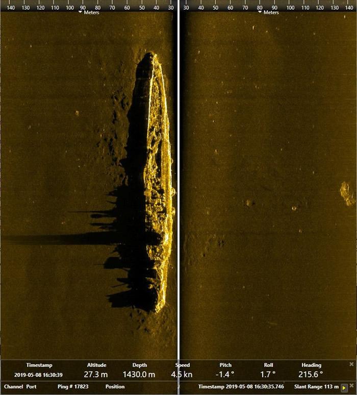 日本最上号重巡洋舰在1450米深海寻获 二战美军鱼雷袭击192名船员陪葬