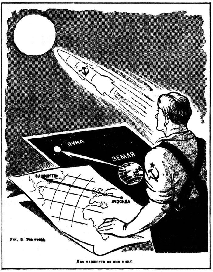 俄罗斯国家航天集团将继续在其官网上公布有关苏联登月计划的解密文件