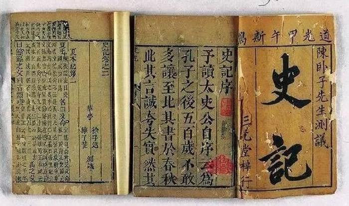 日本历史学家鹤间和幸解读《赵正书》:秦始皇原本确要立幼子胡亥为太子而并非长子扶苏