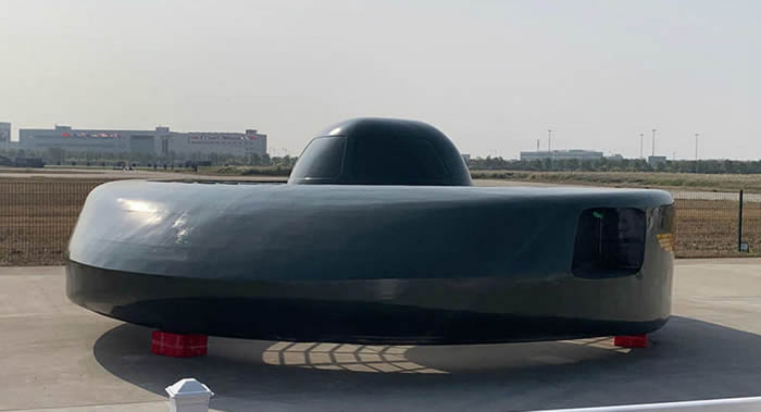 战斗UFO亮相中国直升机博览会