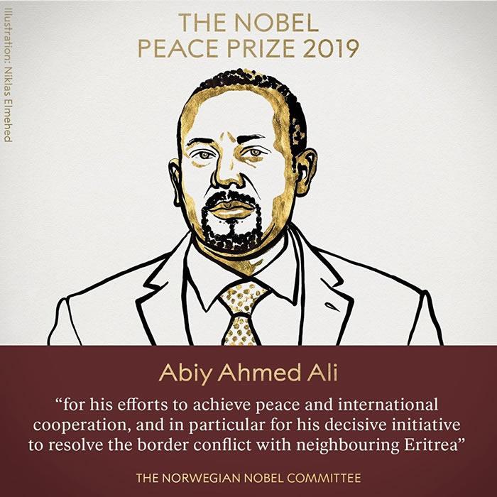 2019年诺贝尔和平奖被授予埃塞俄比亚总理阿比·艾哈邁德·阿里