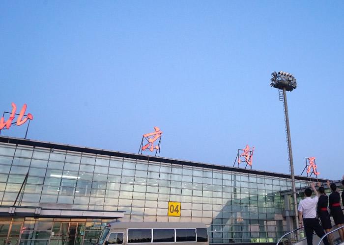 中国史上首个机场——南苑机场正式关闭 完成其109年历史使命