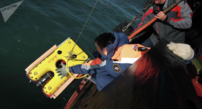 中俄两国科学家计划进行联合科考活动以研究太平洋海山