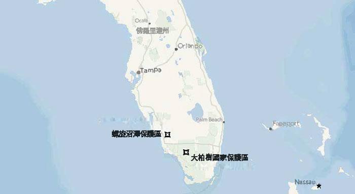 螺旋沼泽保护区的位置