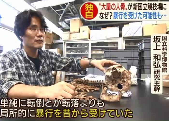 日本东京奥运主场馆地盘挖出至少187具人骨 属江户时代疑曾受虐