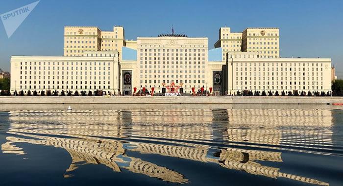 俄罗斯国防部解密与第二次世界大战期间斯洛伐克游击队行动有关的文件