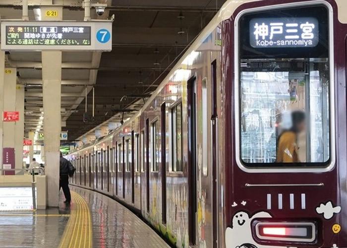 """梅田站列车出发的一幕,巧合出现多个""""1""""字。"""