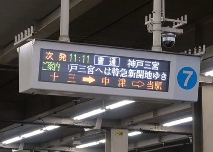 """月台显示屏的出发时间也是4个""""1""""。"""