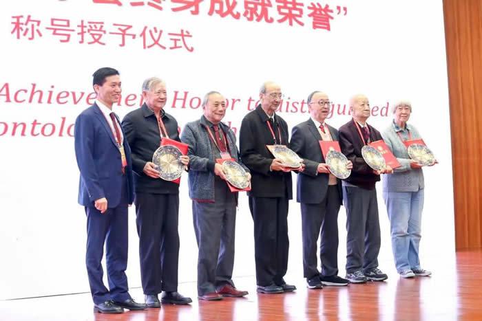 """第一届亚洲古生物学大会暨中国古生物学会成立90周年 8位""""80+""""院士获终身成就荣誉"""