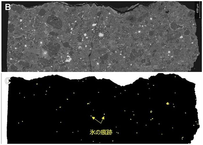 陨石发现冰化石的痕迹。