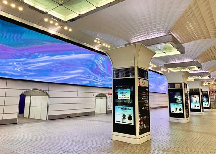 """日本大坂地铁公司在梅田站月台上安装全球最大型的LED显示屏""""梅田Metro Vision"""""""