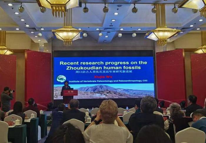 距今10万至30万年前中国境内生存有多种类型的古人类