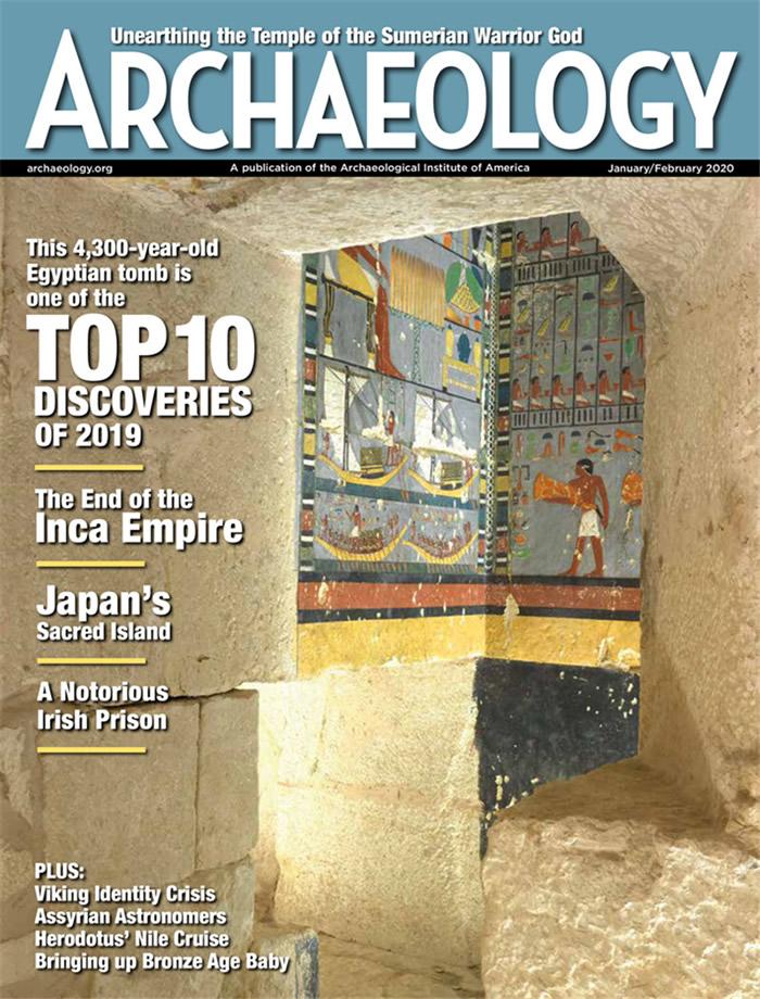 青藏高原丹尼索瓦人研究入选美国《考古学》杂志2019年度世界十大考古发现
