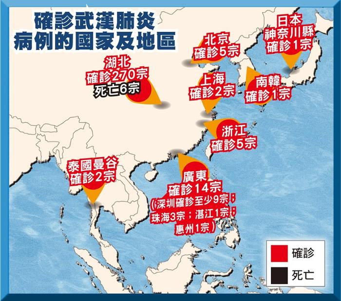 新型冠状病毒肺炎!武汉传染病疫情最新情况进展报道:世界卫生组织将召开紧急会议