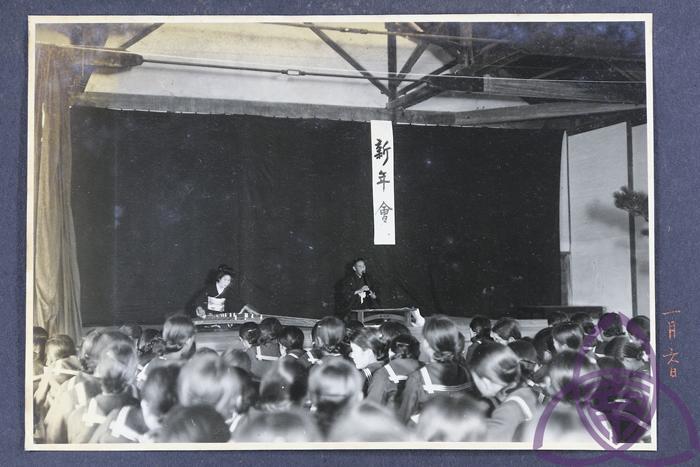 昭和 10 年(1936 年)二高女(今台南女中)的新年会,学校是日本政府规训同化的重点场域,透过各种活动、仪式让学生接受「新历年」。图片来源│台南女中百年老照