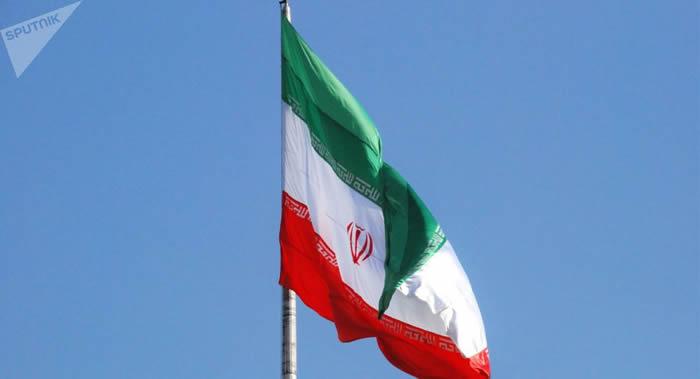 """伊朗使用""""西莫尔格""""号运载火箭发射的""""扎法尔""""卫星未能进入预定轨道"""