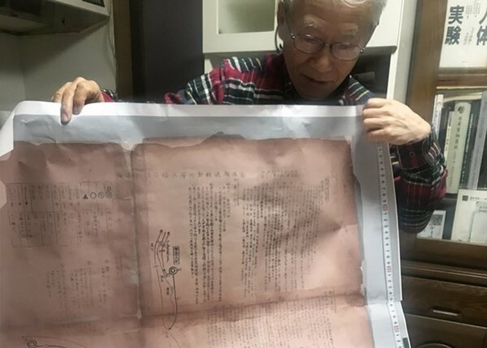 西山胜夫展示《关东军防疫给水部行动经过概况图》。