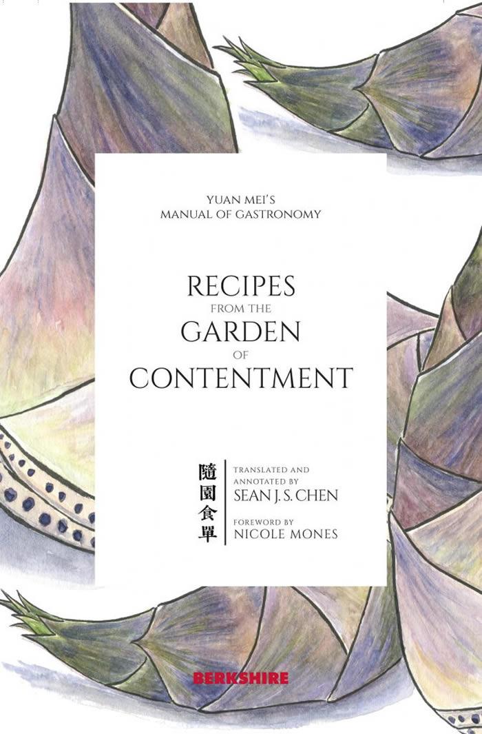 中国清代美食家袁枚1792年撰写的烹饪食谱集《随园食单》的中英双语版图书上市销售