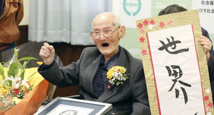 日本112岁长寿老人渡边智哲被列入吉尼斯世界纪录