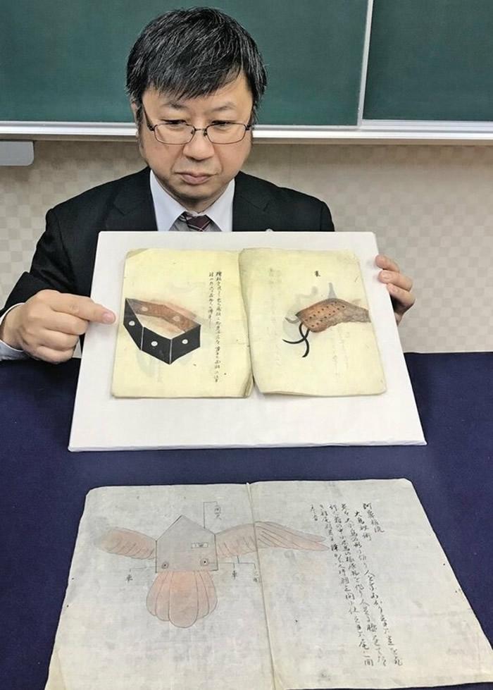 上为新发现的册子,下为之前发现的整体图。