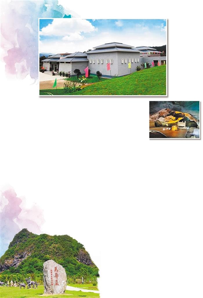 福建省三明市岩前镇岩前村万寿岩旧石器时代文化遗址保护开发:让史前文化活起来