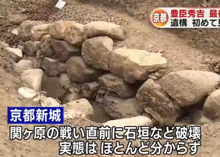 石墙可见精心修筑痕迹