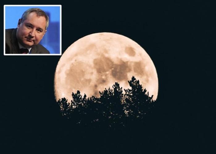 俄罗斯联邦太空总署署长罗戈津称反对企图将月球私有化行为 明年发射太空船到月球