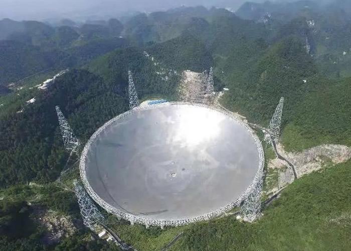 """贵州黔南州平塘县的""""中国天眼""""升级后预计9月正式启动 针对地外文明展开搜索"""