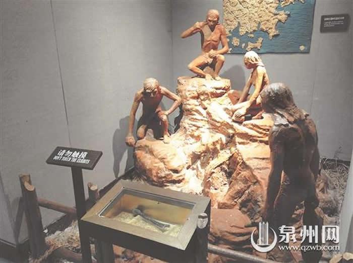 """陈列柜中的""""海峡人""""化石诉说着台湾海峡的远古记忆"""