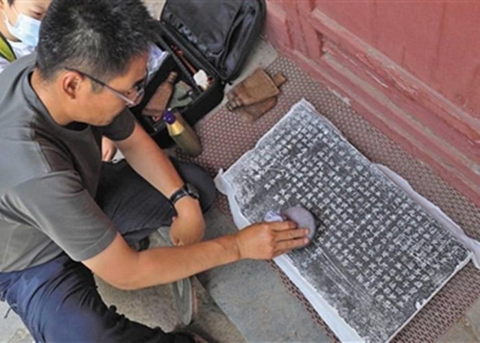 北京市门头沟的戒台寺发现辽代石刻 对研究建城史具重要意义