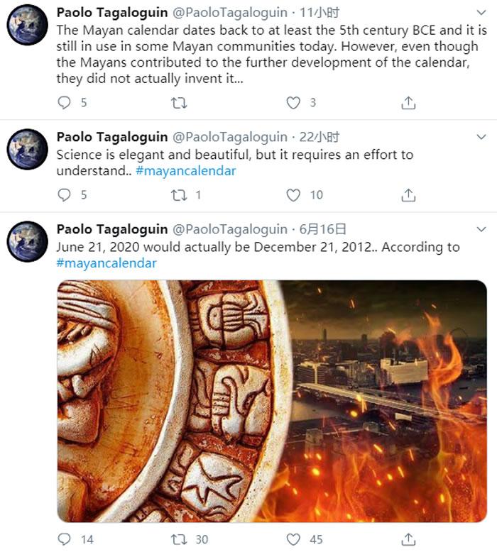 "Paolo Tagaloguin称玛雅日历预言的真正""世界末日""是2020年6月21日"