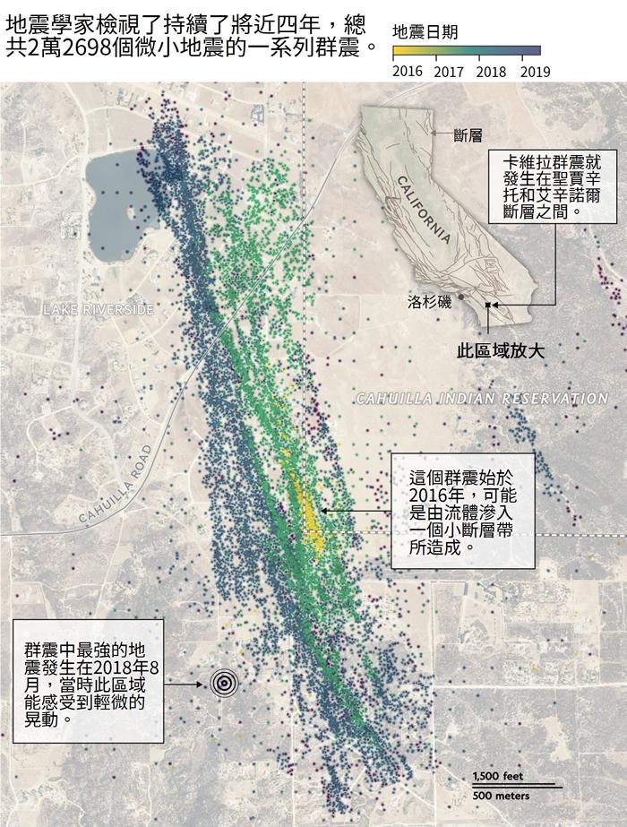 美国南加州持续发生四年的神秘地震 科学家终于知道原因了