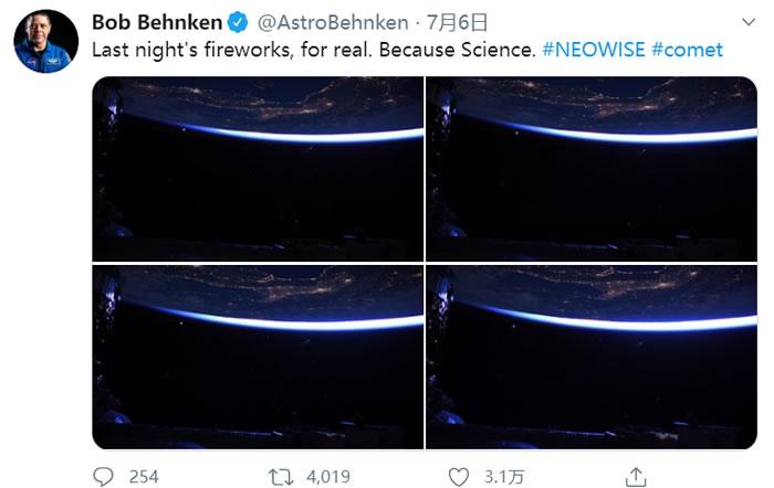宇航员从国际空间站拍摄到C/2020 F3 NEOWISE彗星