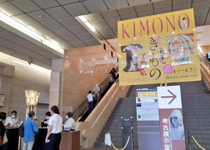"""日本东京国立博物馆举行和服特别展""""着物 KIMONO"""""""
