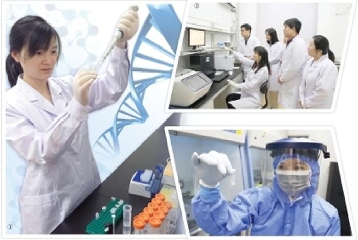 """①付巧妹说,古DNA研究是一项""""有意思""""的工作。②付巧妹和她的""""中国制造""""古DNA研究团队。③在中科院古脊椎所古DNA超净室,付巧妹小心翼翼拿起骨粉管,生怕对古"""